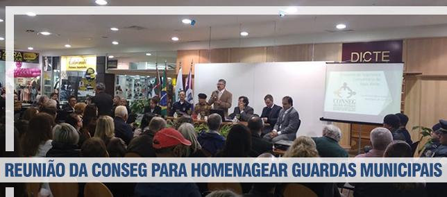 Shopping AguaVerde recebe reunião da Conseg para homenagear Guardas Municipais